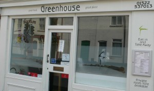 greenhousesmall