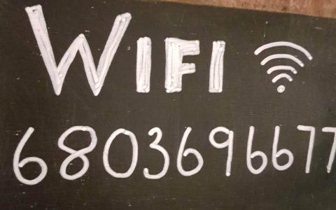 wifipasscode